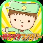 garakuta_icon